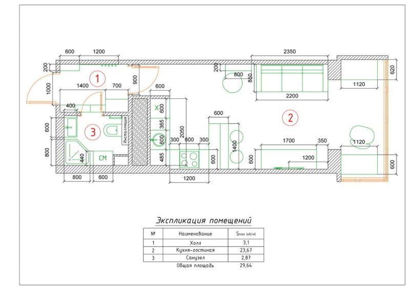 Планировка и дизайн квариры студии 29 метров
