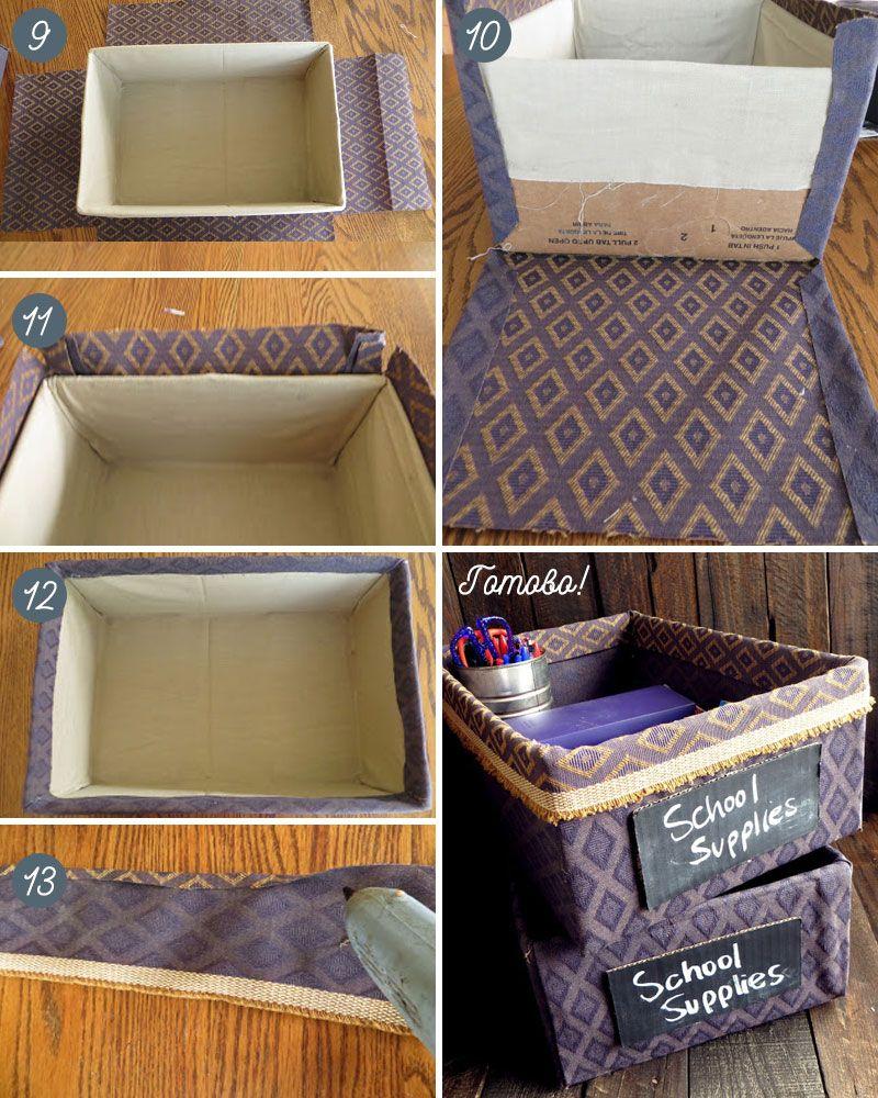 Декорирование коробки для хранения своими руками