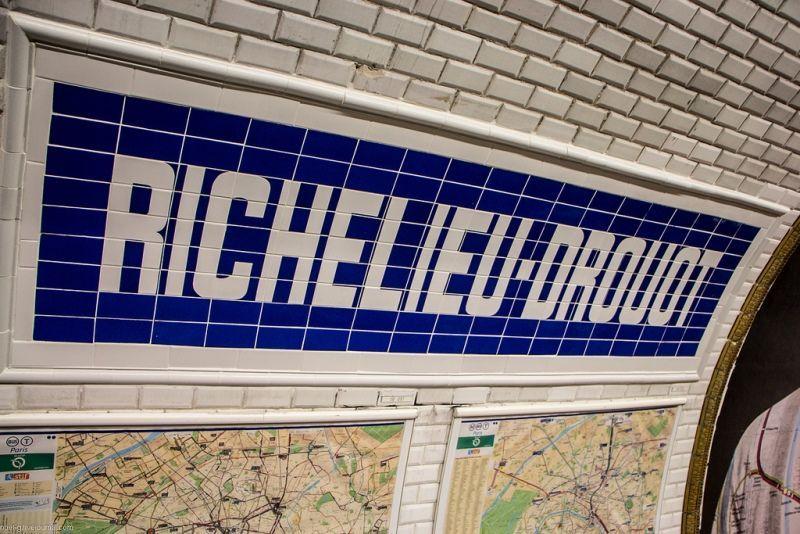 Плитка кабанчик на станции парижского метро